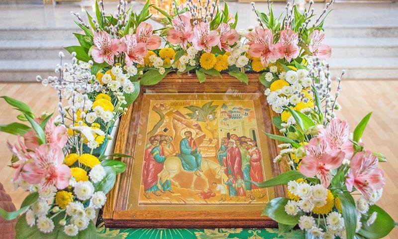 Floriile - Duminica Floriilor - Sărbătoarea de Florii - Intrarea Domnului în Ierusalim